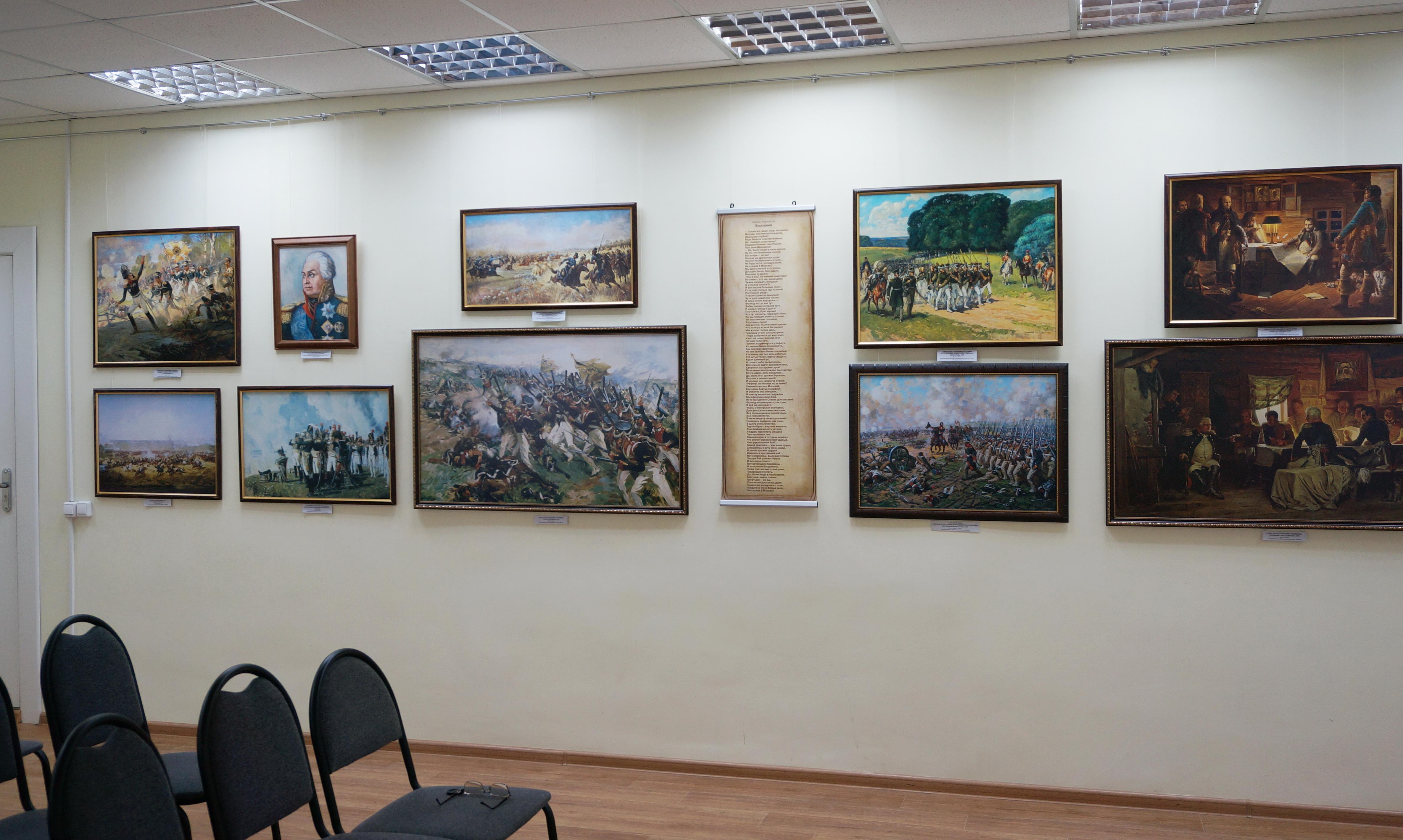 Центр дизайна artplay официальный сайт на курской фотостудия